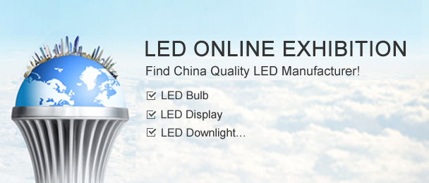 China Quality LED Light Manufacturer